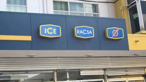 Grupo ICE